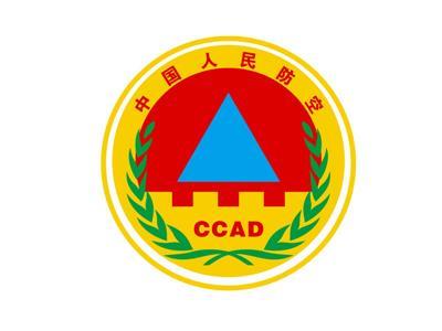 中国人民防空